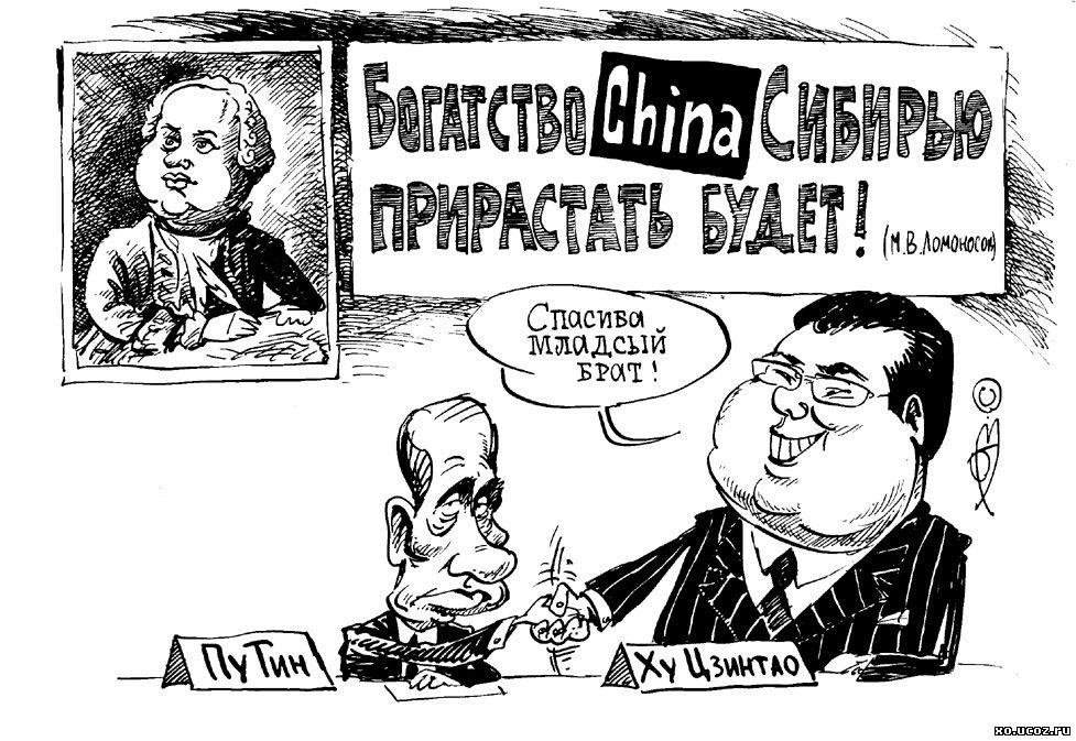 Россия решает территориальные споры с Китаем