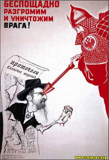 chto-takoe-sionizm
