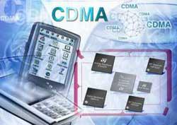 технология CDMA и чем она  полезна