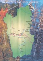 карта Усть-Кут